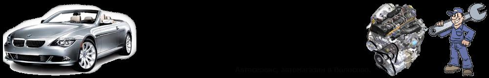 ivanov-avto.ru